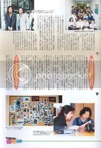 majalah untuk anggota DPRD Tokyo -bagian 3