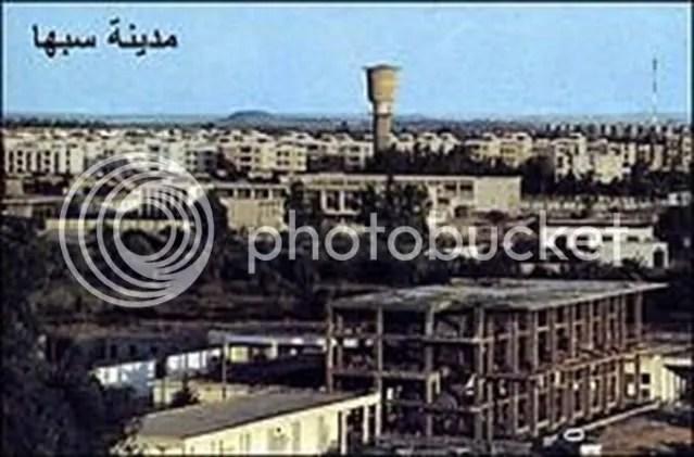 Sabha, Libya street scene