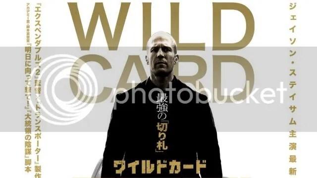 Opens January 30 USA, Japan January 31