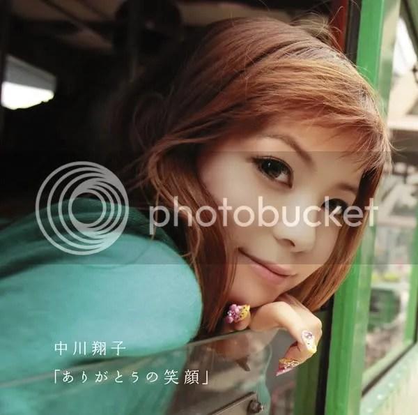 https://i1.wp.com/i155.photobucket.com/albums/s296/teriyakimusic/shokoEgao1.jpg