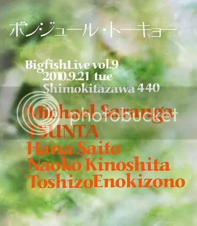 Bigfish Live vol.9 - Bonjour Tokyo