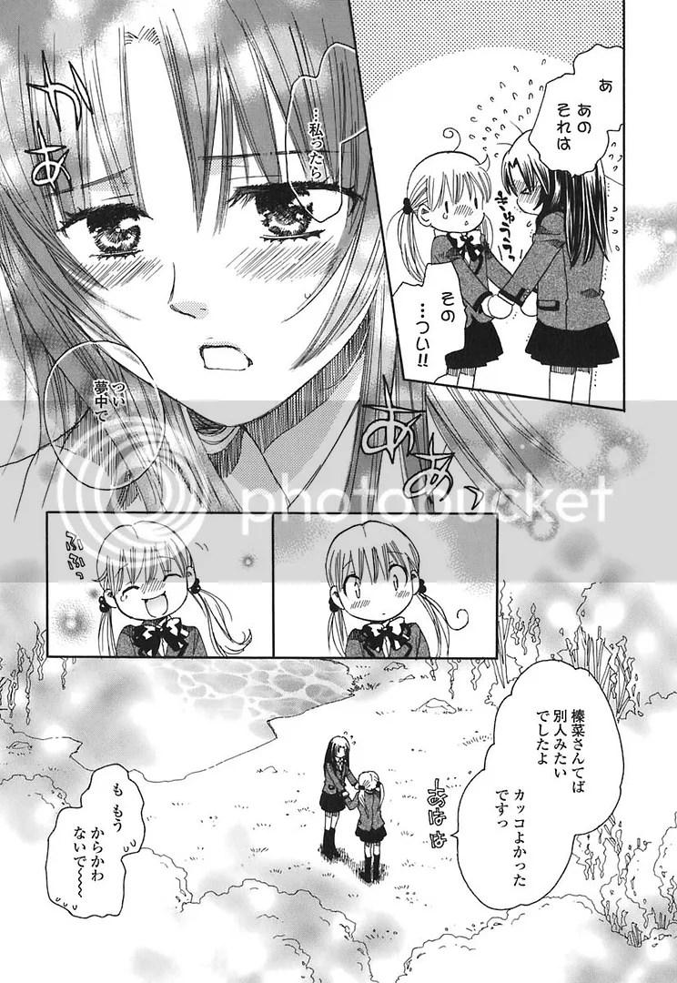 Hatsu Koi Shimai 7.