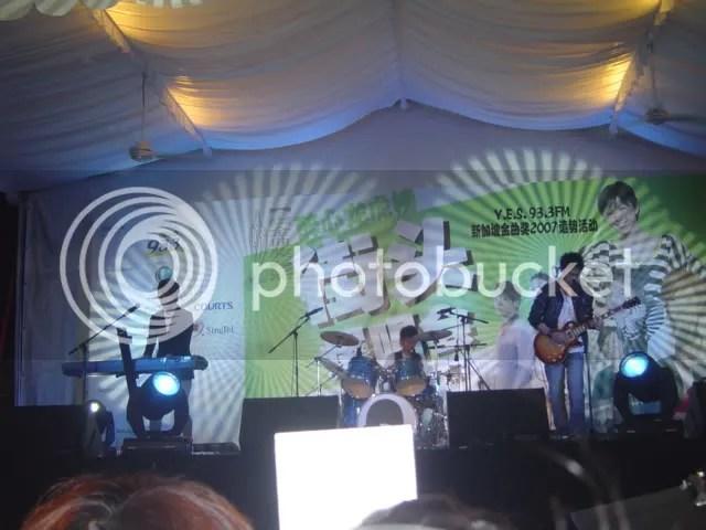 YES 933 Bao Chang Hui 2007 @ Millenia Walk 1