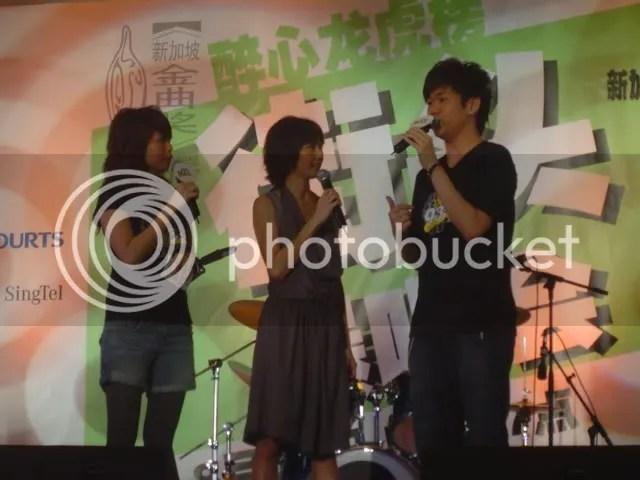 YES 933 Bao Chang Hui 2007 @ Millenia Walk 7