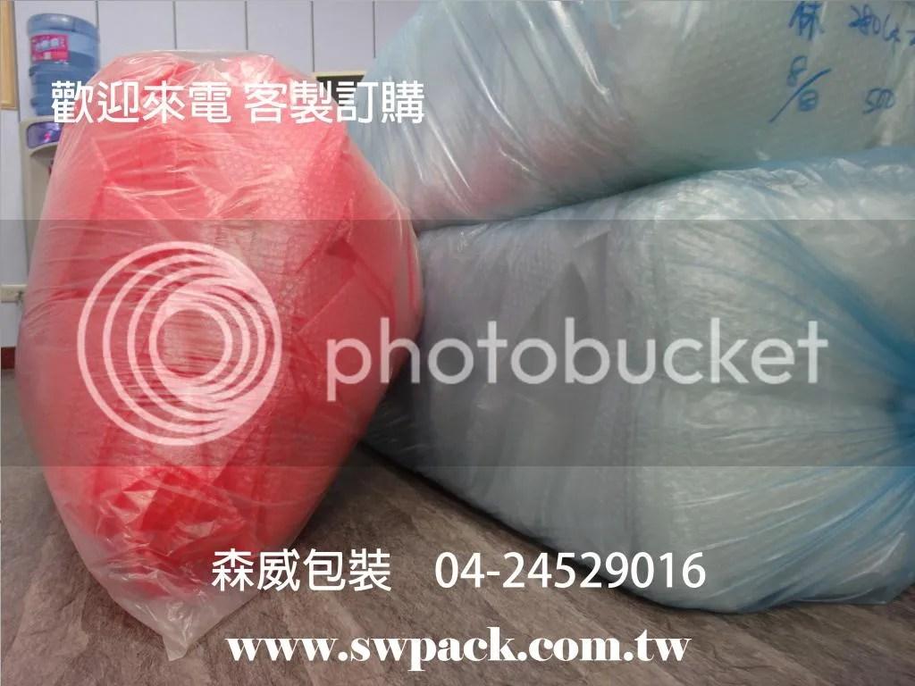 臺中氣泡袋 抗靜電氣泡袋 - 客製化與購買相關重點訊息