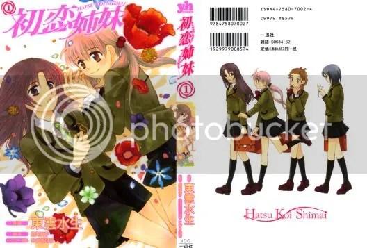 Hatsu Koi Shimai aka First Love Sisters V1 Cover.