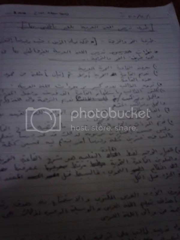 Hand Writing 3