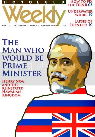 Henry Noa in Honolulu Weekly.