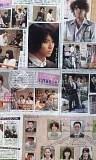 Seventeen NEWS no NEWS vol 44 - 2