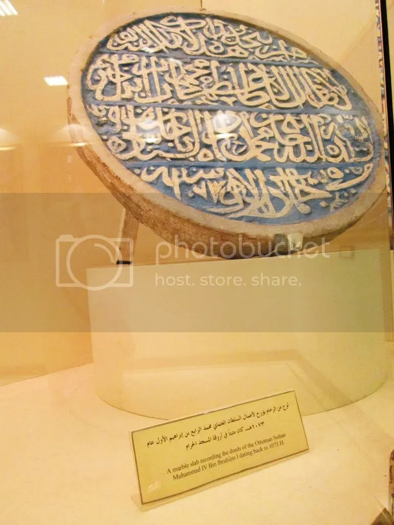 photo makkah museum 4_zpsrcyygnbv.jpg
