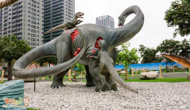 Taichung-Jurassic
