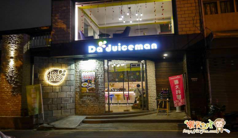 da-juiceman