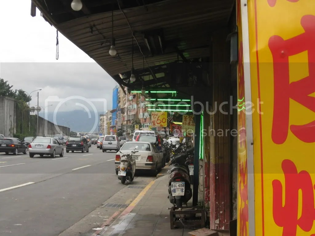 Those green neon lights means that place sells betel nuts..