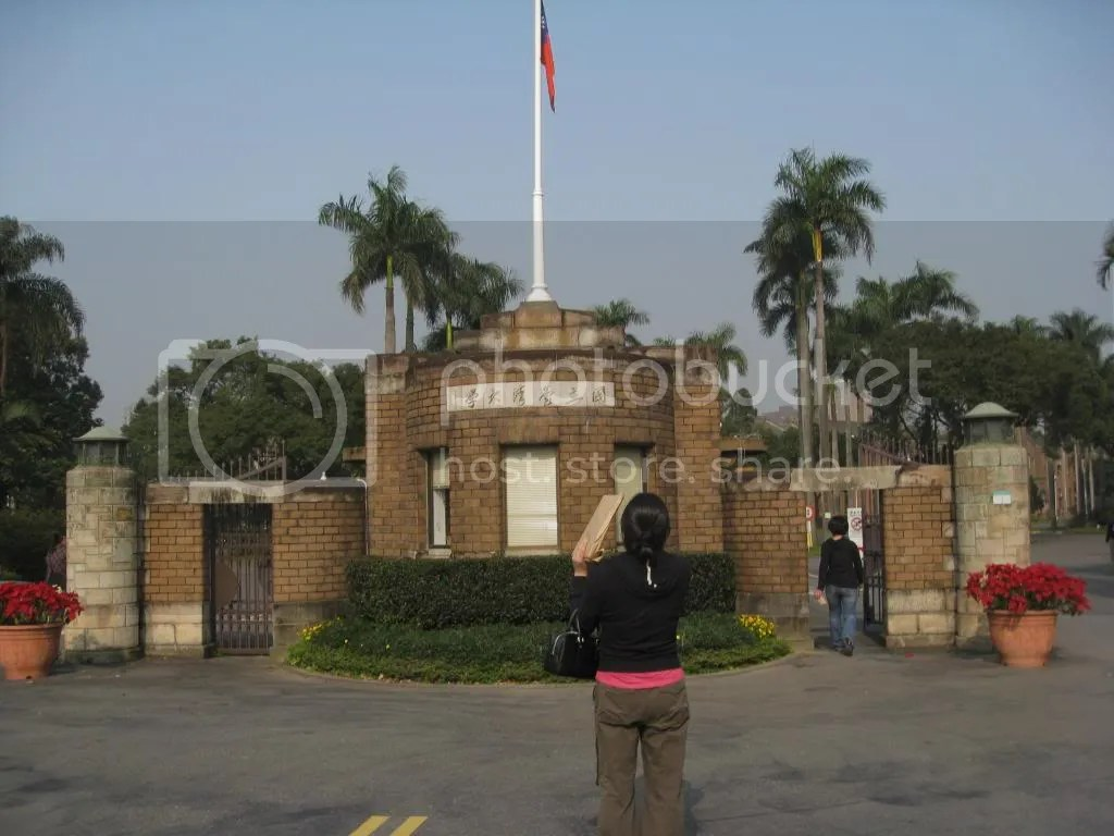 The front gates of NTU.