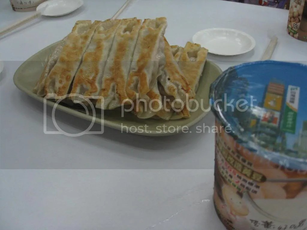 Panfried dumpling for breakfast! 5NT for one =0.. thats like less than 25cents AUD!!