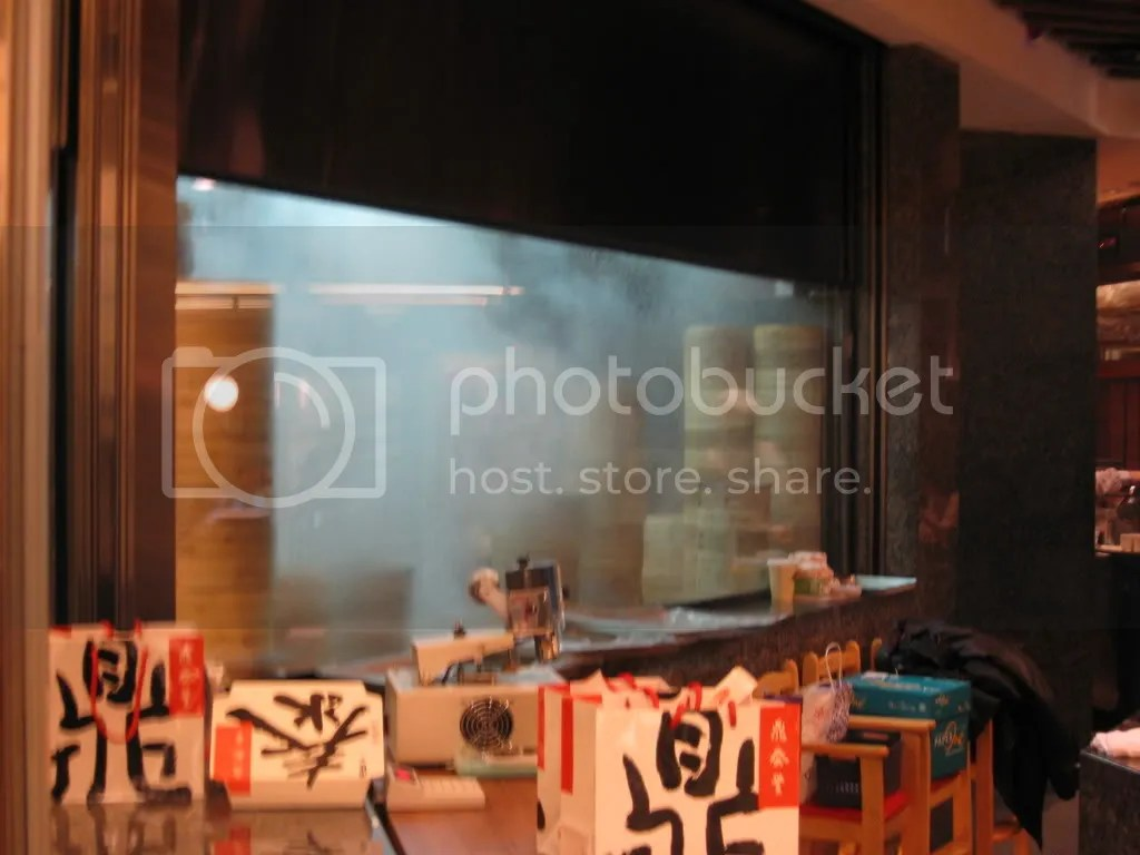 The Steam room!
