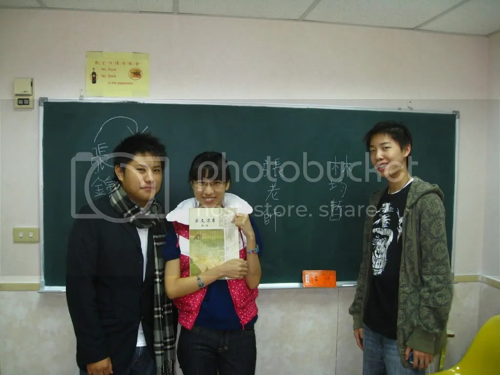 Kevins class (teacher in the middle).