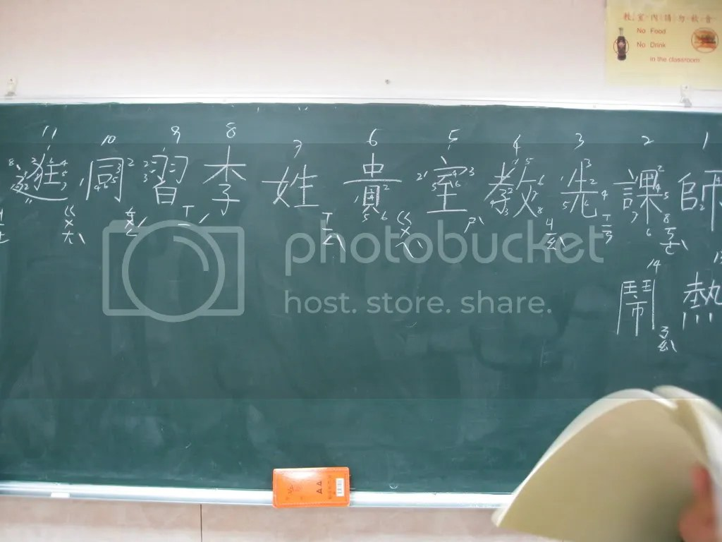 Some words on the blackboard hehe...