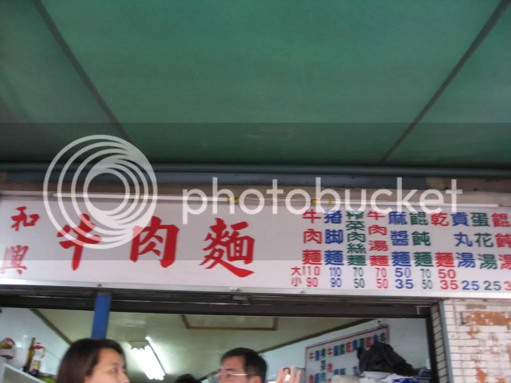 Noodle store~