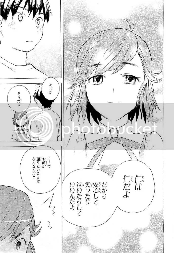 ... Childhood pal-moe+OneSide-tanNagi-tan. Sorry