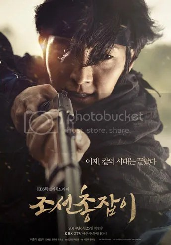 JoseonGunman2