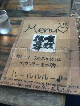 Yuiga dokuson curry menu