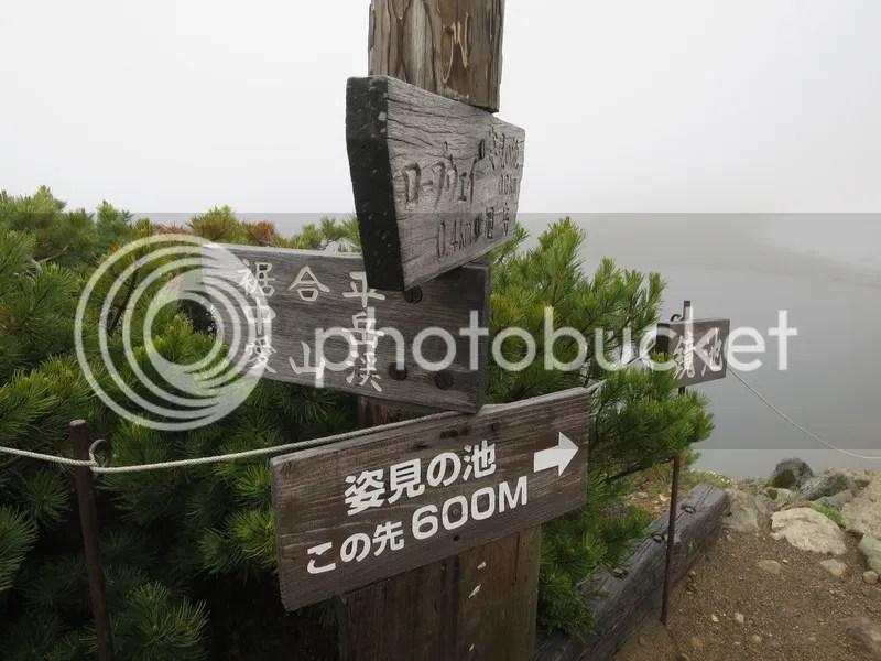 where to go on mount Asahidake