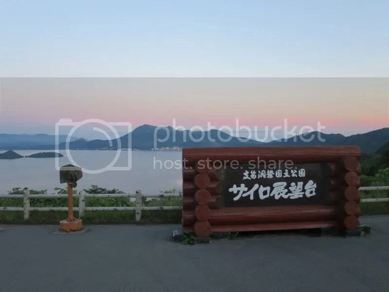 Lake Toya viewing platform