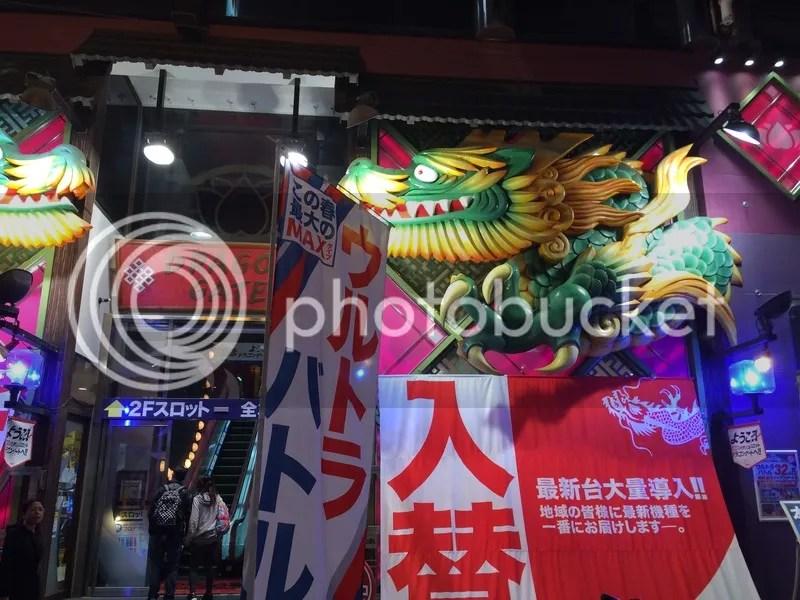 Pachinko Dragon Gate Osaka