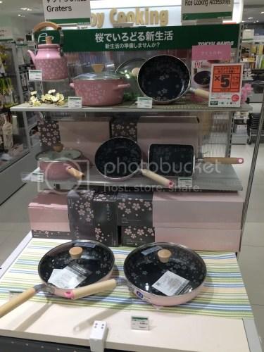 Sakura Kitchenware