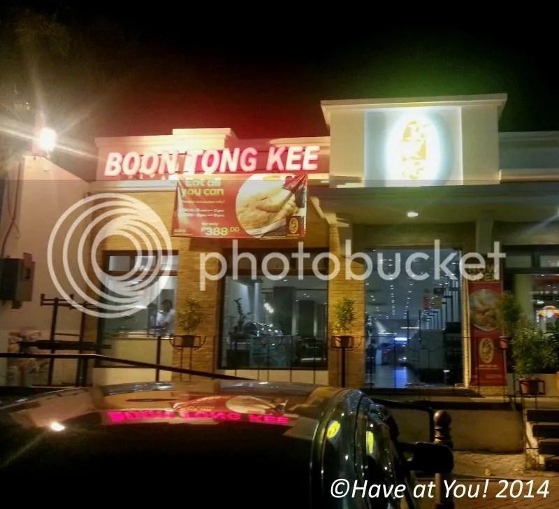 BOON TONG KEE_facade photo BoonTongKeefacade_zps18787060.jpg