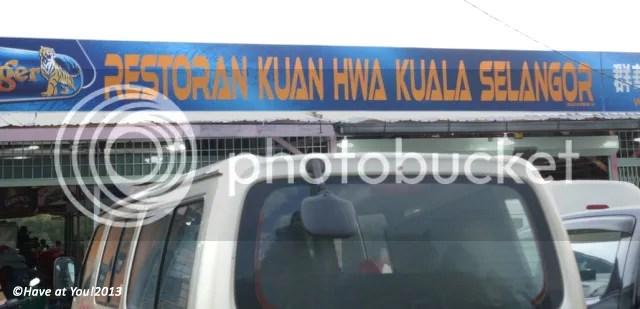 Kuan Hwa signage photo KuanHwaSignage_zps854d2f75.jpg