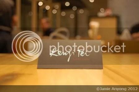 Kenji Tei_logo