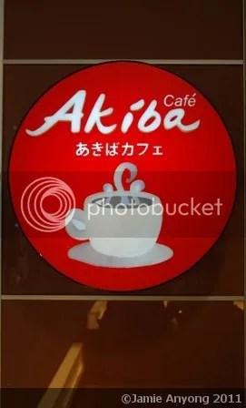 Akiba Cafe logo