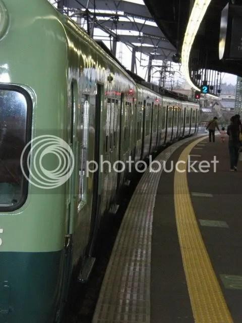 Uji Train