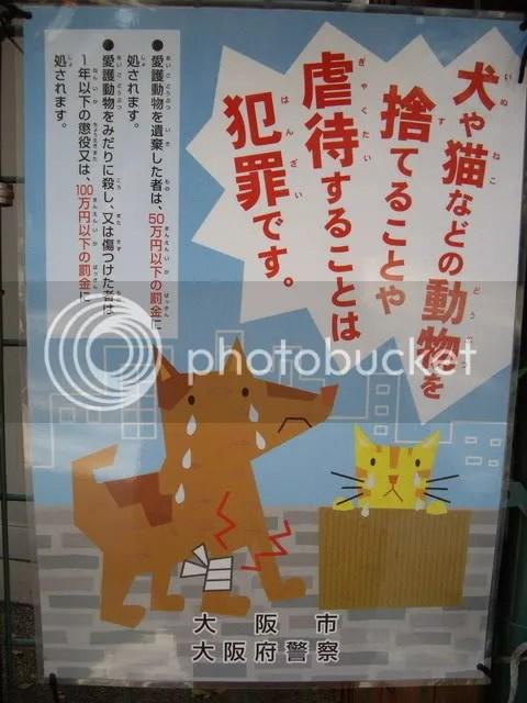 Pet Disposal is bad!