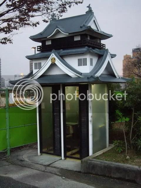 Okazaki Phone Booth