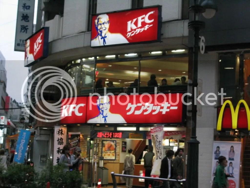 KFC Shibuya