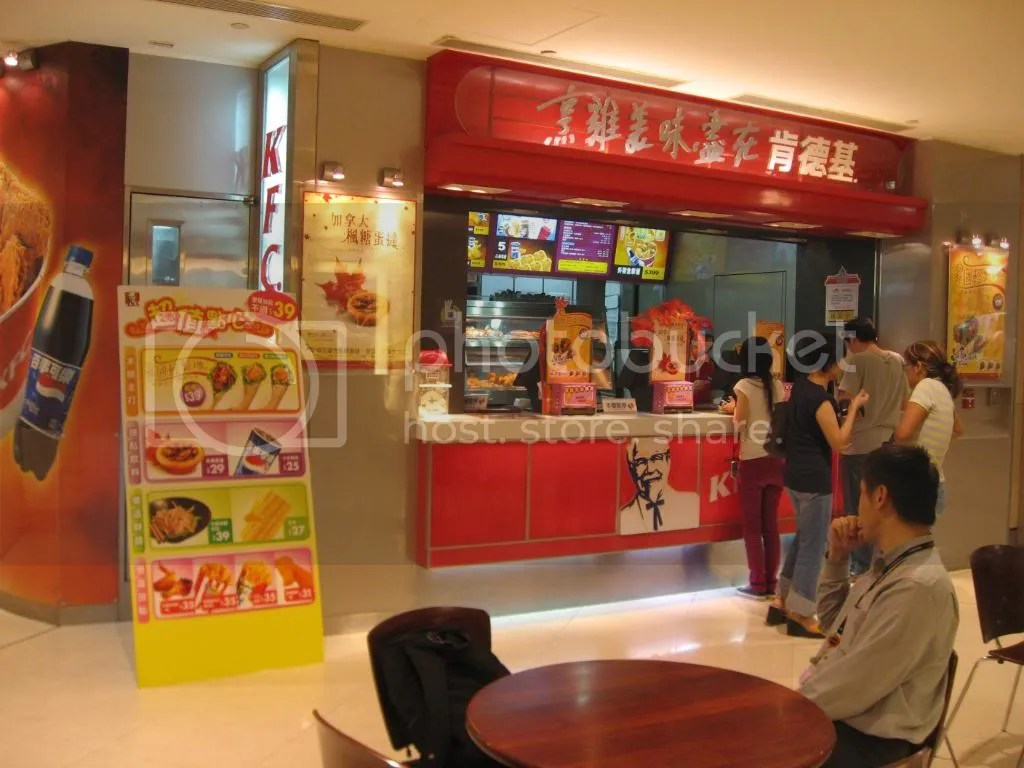 Taipei 101 food court