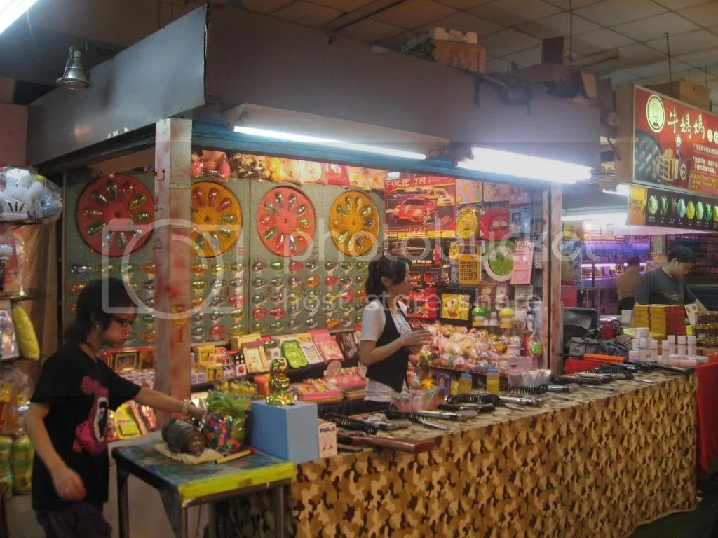 Night Market Games