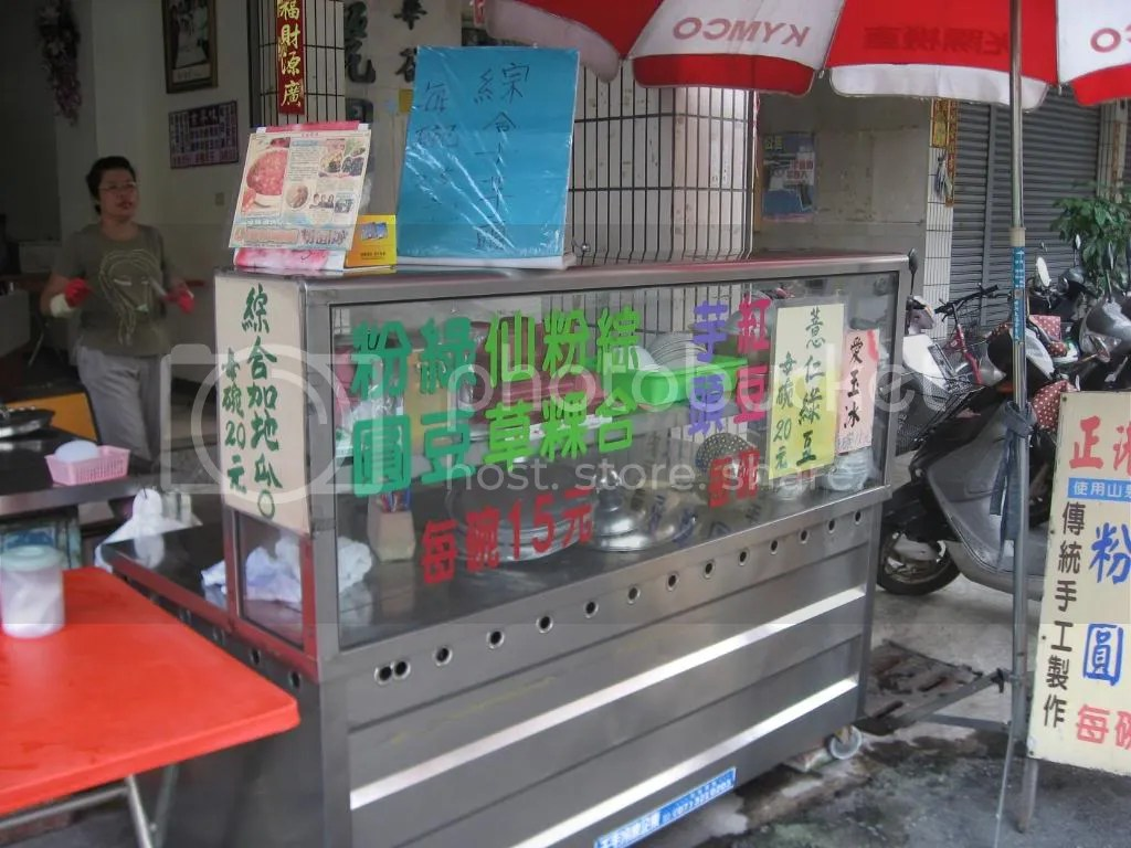 Cold Treat Stand