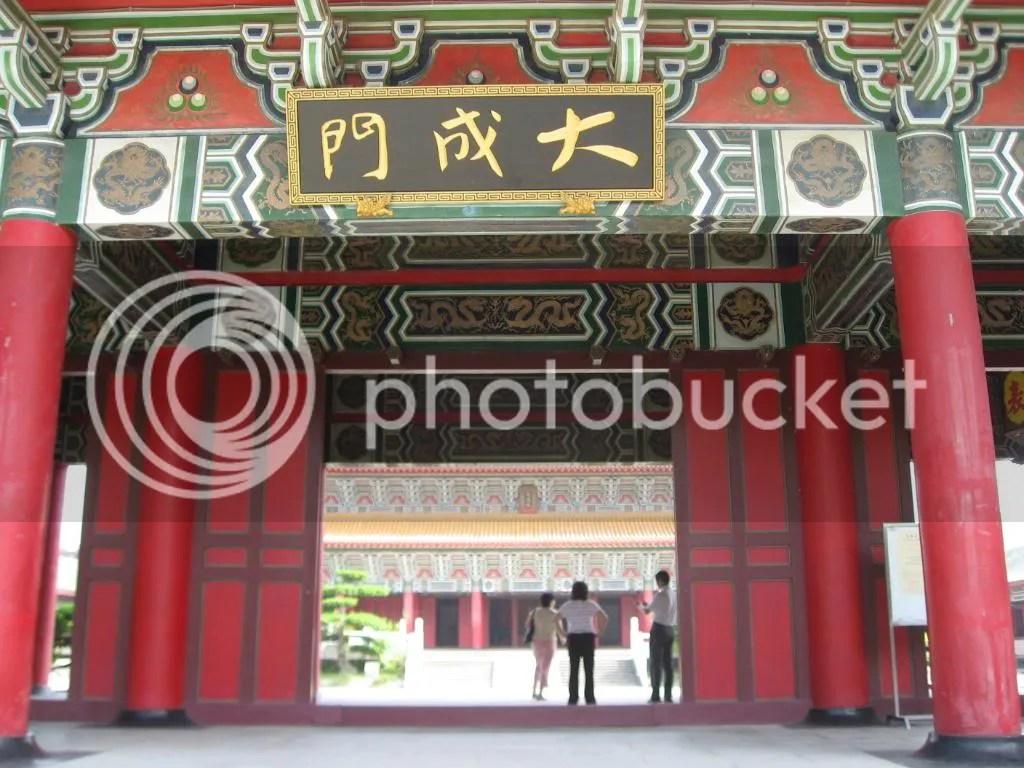 Confucius Temple Gate