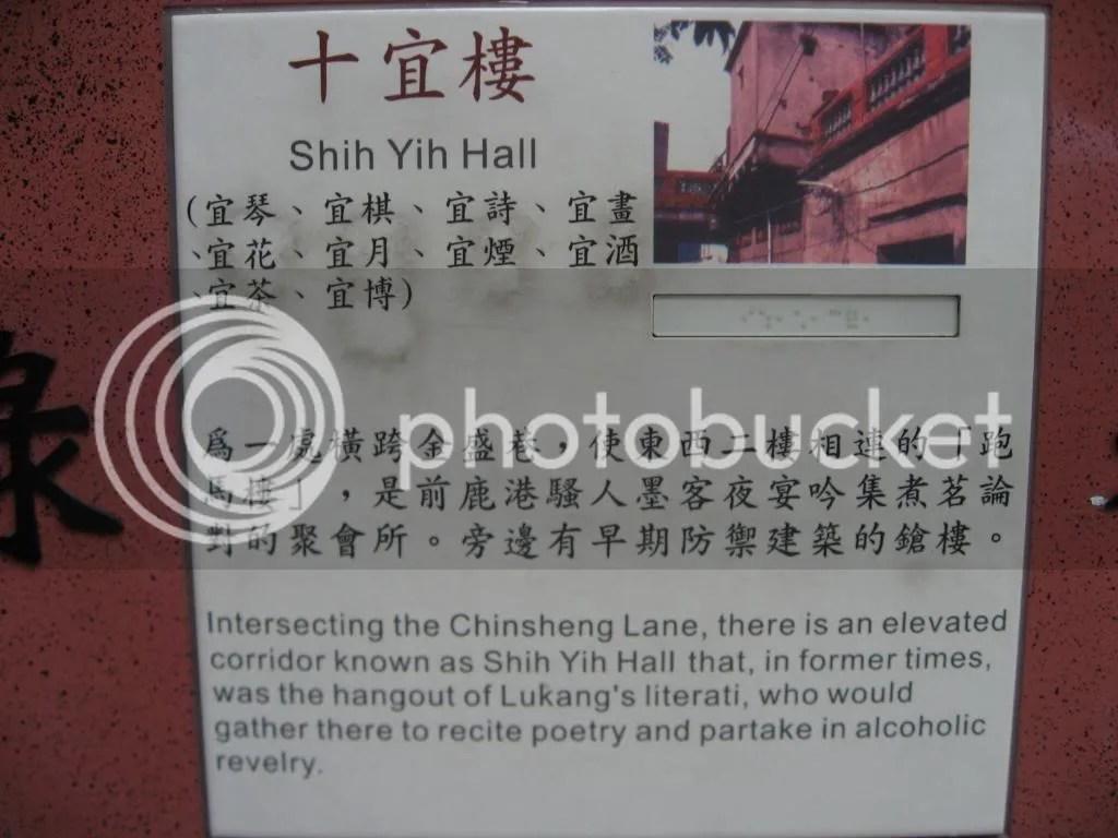 Shih Yih Hall