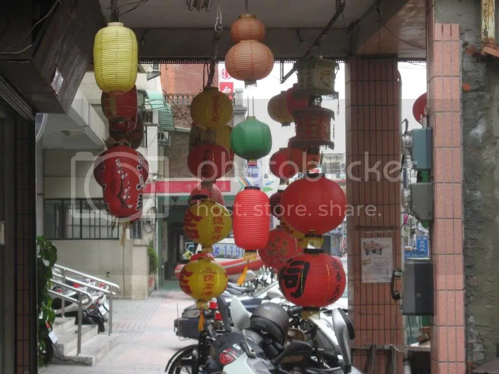 Folk Lantern Shop - Lukang