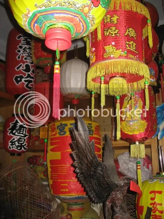 Folk Lanterns - Lukang