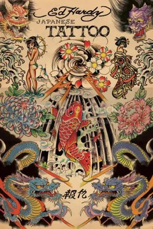Japanese Tattoo Pictures, Images and Photos