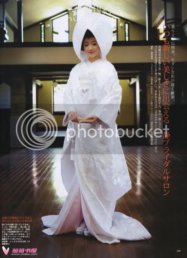 Japanese Wedding Kimono.Japanese Wedding Kimono Kimono Fever