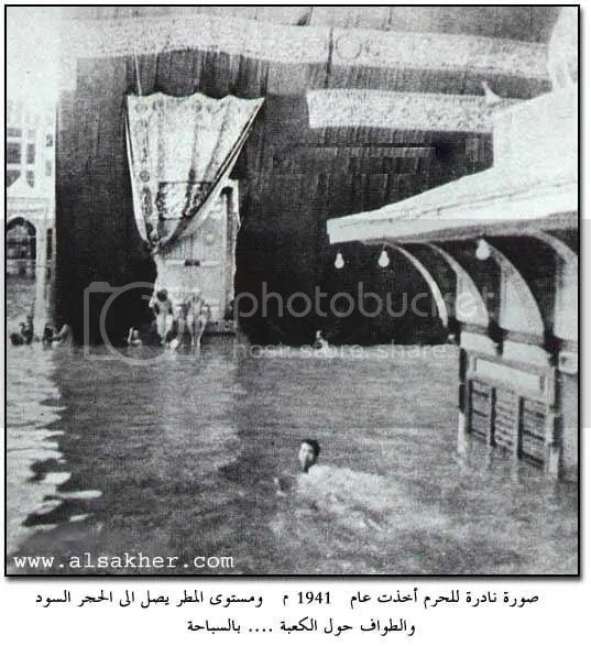 1320.jpg makkah1941 picture by saher_taif