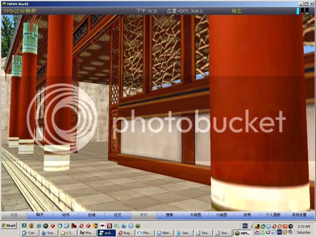 https://i1.wp.com/i198.photobucket.com/albums/aa245/SuezanneC-Baskerville/Hipihi/Hipihi-columns-in-perspective.jpg