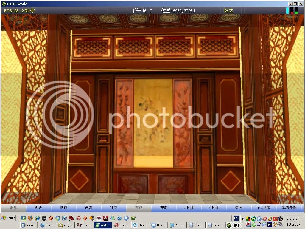 https://i1.wp.com/i198.photobucket.com/albums/aa245/SuezanneC-Baskerville/Hipihi/Hipihi-texturing-detail.jpg